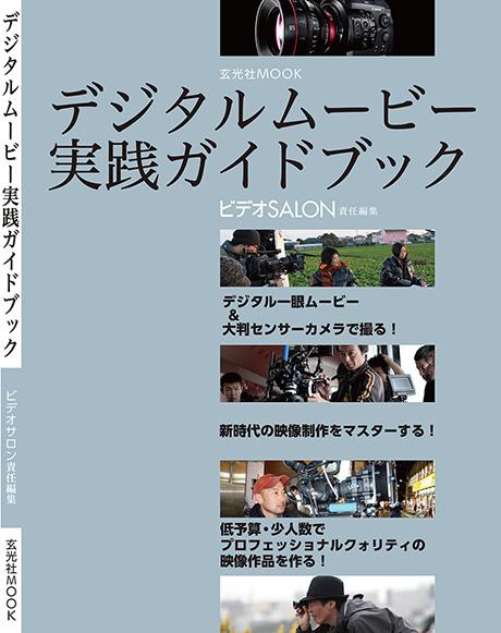 Wataka_20