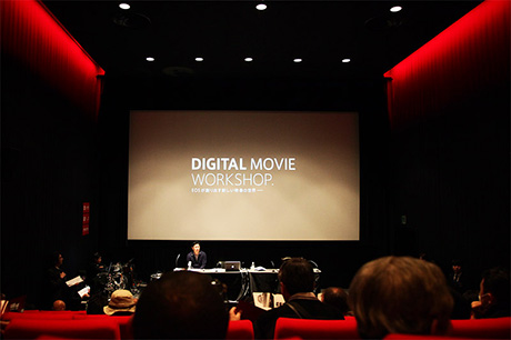 Cp2012_digital_movie_workshop_01