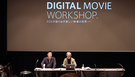 Cp2012_digital_movie_workshop_02