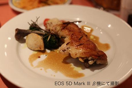 By_eos_5d_mark_iii