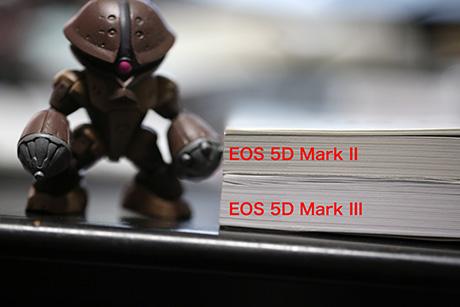 5d3_manual_03