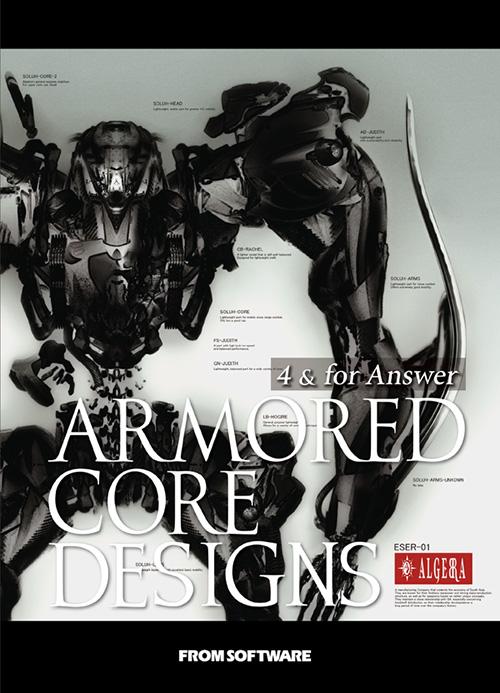 Armoredcore_1