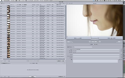 Eos_movie_plugine1_for_final_cut_pr