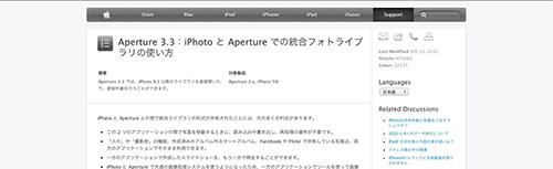Aperture_3