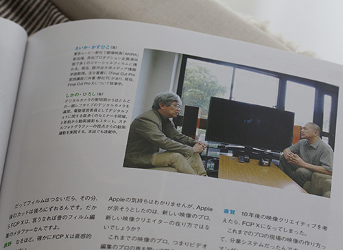 Coma_photo_7