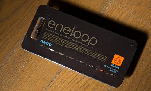 Eneloop_tones_chocolat_12