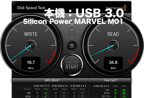 Siliconpower_marvel_m01_04