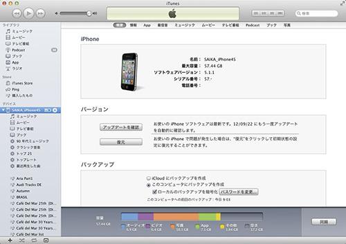 Iphone_5__02