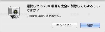 Iphone_5__05