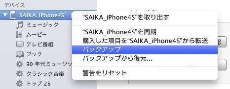 Iphone_5__07