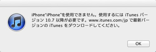 Iphone_5__09
