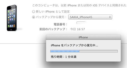 Iphone_5__10