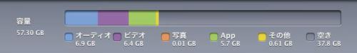 Iphone_5__11