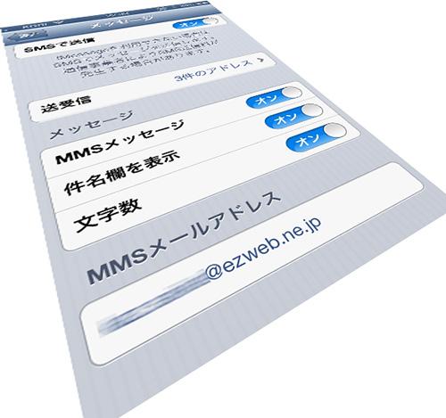 Iphone_5_04