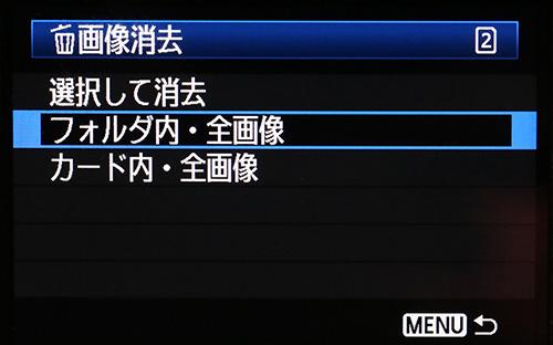 Eos_5d_mark_iii_09
