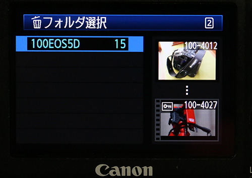 Eos_5d_mark_iii_10