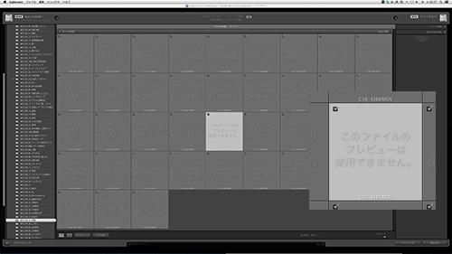 Adobe_lightroom_5_beta_3