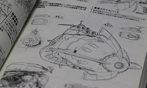 Yamato2199_2