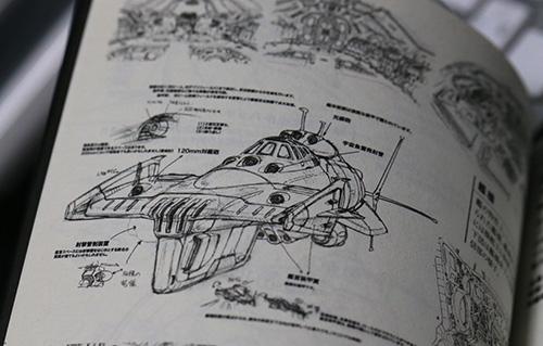 Yamato2199_3