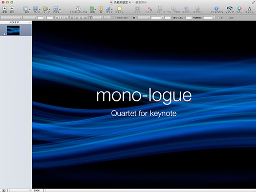 Quartetforkeynote_02