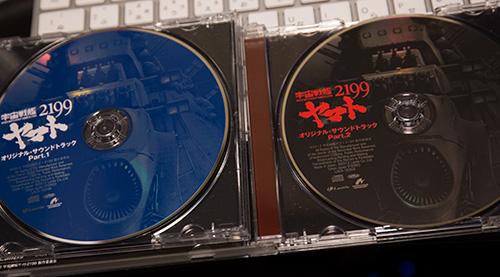 Yamato2199_soundtruck_02
