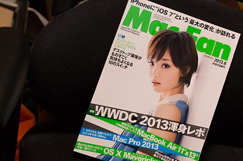 Macfan_2013_08_01
