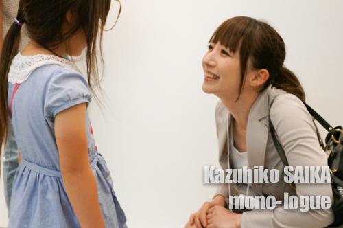 Tokyo_camera_club_15