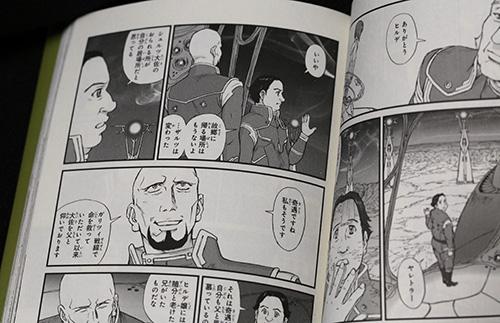 Yamato2199_23
