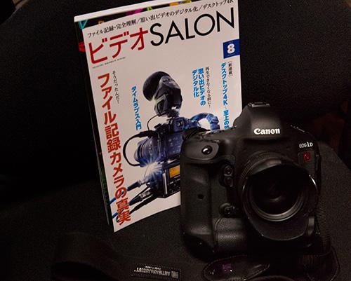Videosalon_08