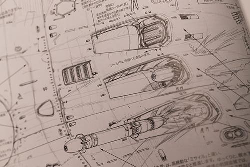 Yamato2199_03