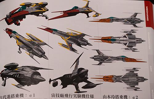 Yamato2199_07
