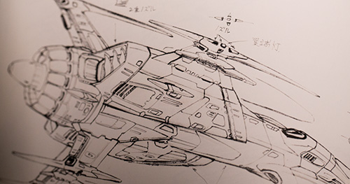 Yamato2199_08