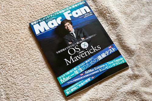Macfan_8_01