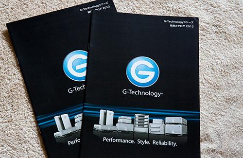 Gtechnology_07