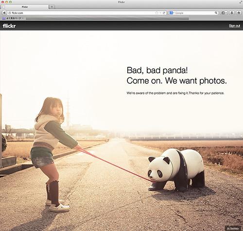 Flickr_error