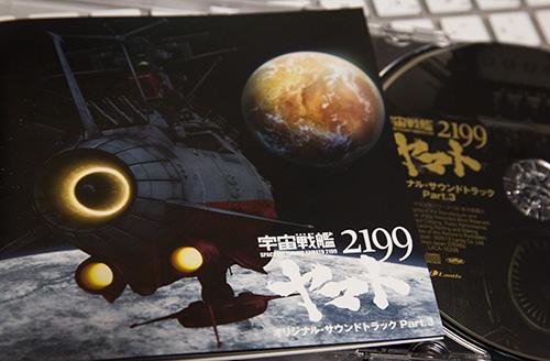 Yamaro2199_soundtruck_6