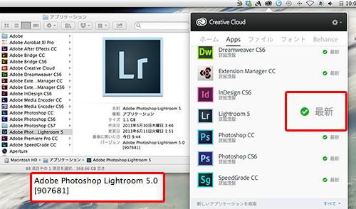Lightroom_update_2