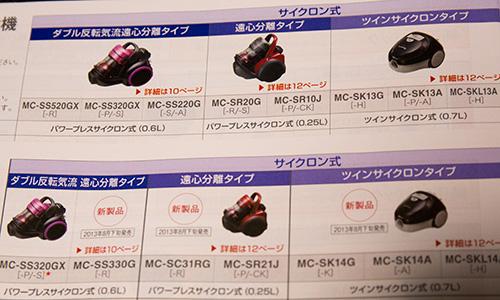 Panasonic_srmg20g_3