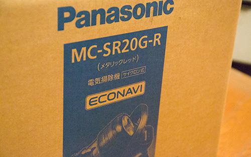 Panasonic_srmg20g_4