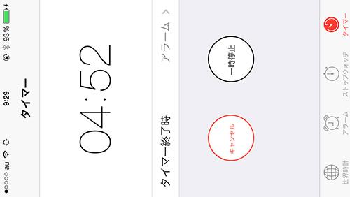 Ios704_02