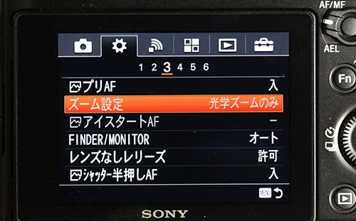 Sony_7_10