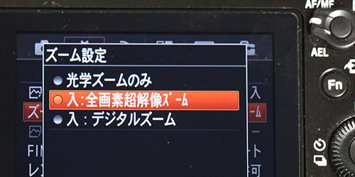 Sony_7_11