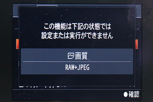 Sony_7_12
