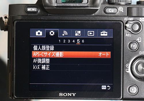Sony_a7_8