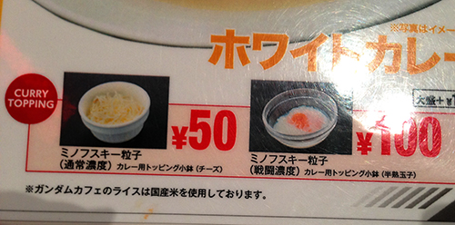 Gundam_cafe_04