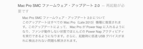 App_storescreensnapz001
