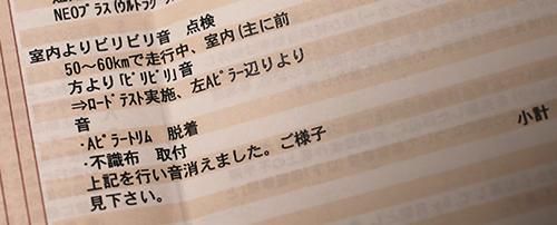 Subaru_03