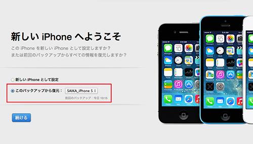 Iphone__01