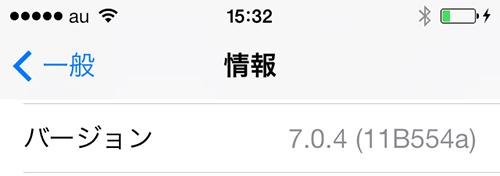 Iphone__03