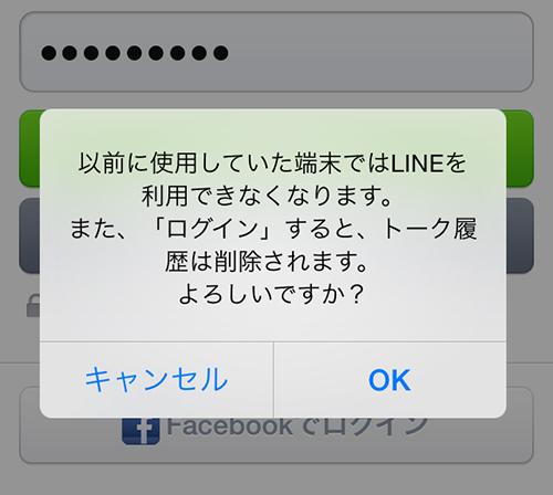 Iphone__09